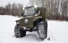 Аркос-700